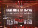长安CS55上市 售价区间8.39-13.29万元
