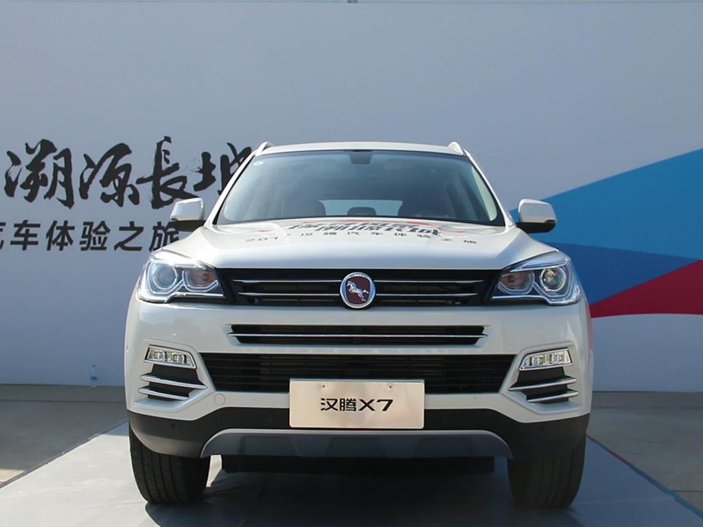 2017汉腾汽车长城体验之旅北京启程
