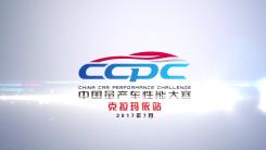 CCPC大赛