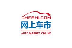 网上车市在北京长安街王府井大屏投放拜年