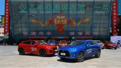 """""""最强中国车""""车队 抵达义乌国际商贸城"""