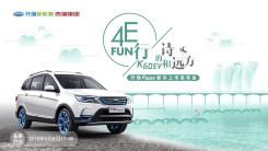7座新能源SUV又添新宠~看开瑞K60EV为何强大?