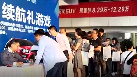 北汽鹏元4S店到店客流火爆 新能源专场成交118辆