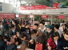 北京奥吉通奥迪4S店共同举办大型团购会