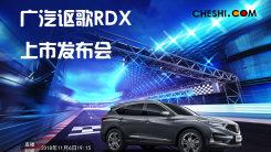 让豪华品牌害怕?配10速变速箱的全新RDX有何亮点
