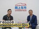 2018广州车展专访长城汽车技术中心副主任郭岩松