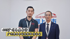 2018广州车展专访广汽乘用车副总经理 黄永生