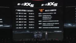 15万起售带领韩系逆袭归来 网友:放弃CR-V选它
