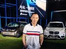BMW iFE.18赛车亮相BMW新能源家族发布会