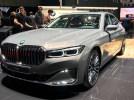 宝马全新7系代表豪华车的最高水平?