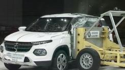 5万元宝骏SUV A柱变形 车门凹陷明显 比飞度脆