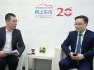 2019上海车展网上车市专访东风日产市场部副部长