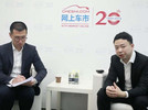2019上海车展专访上汽大众品牌市场传播策略高级经理