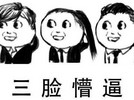 """8万以内""""豪车""""随便选?""""快问快答""""给你答案"""