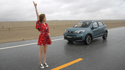 五万就能买自动挡SUV?!远景X3:你没听错!