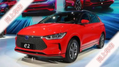 新代用户的福音,比亚迪E2纯电轿车8.98万起售
