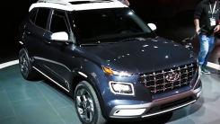 竞争缤智、配置丰富!现代全新SUV有望国产!
