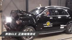 豪华SUV!安全配置丰富!是否能低的住严格碰撞测试