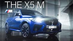 外形锐利 搭载4.4T发动机,全新宝马X5M明年开售