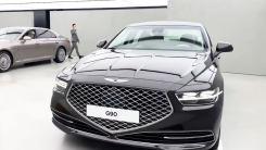 """韩国汽车界的""""高富帅"""" 现代轿车G90明年上市!"""