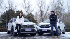 全新RAV4荣放对比CR-V 谁才是年轻人应该买的SUV