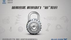 长安汽车蓝鲸1.4T发动机组装直播鉴赏