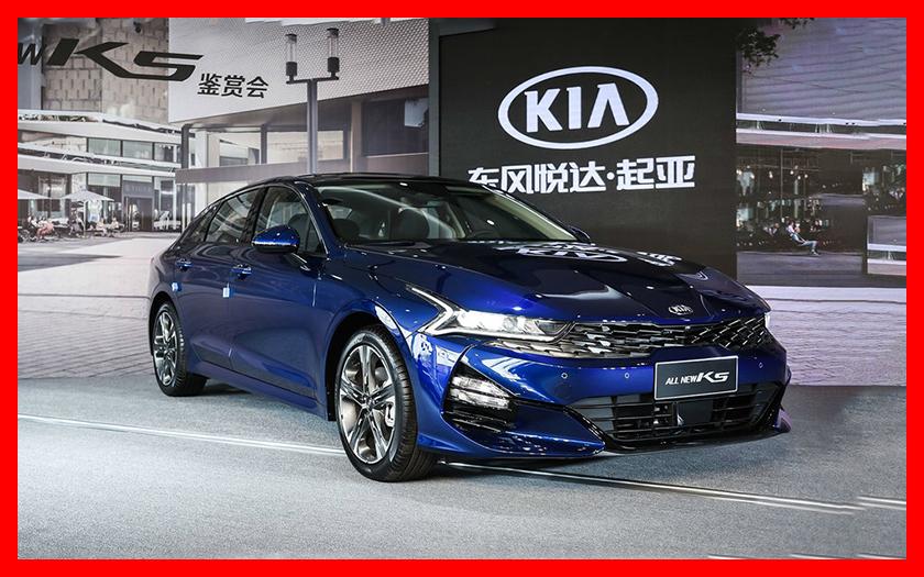 B级车新选择!全新K5和全新索纳塔,你更喜欢谁?
