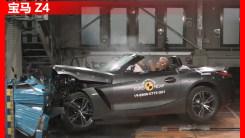 宝马Z4碰撞测试,这安全度你怎么看?