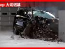 硬派越野车Jeep大切诺基安全性能怎么样?看看最严苛测试表现