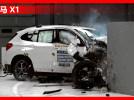 入门级豪华SUV宝马X1碰撞测试,安全性到底如何?