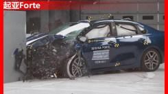 起亚Forte碰撞成绩出炉,韩系车原来这么安全?