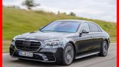 9月2日发布,奔驰全新S级搭多个黑科技配置,明年国内开售