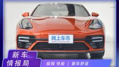 """保时捷Panamera Turbo S上市!3.1s破百,中大型车""""头号玩家"""""""