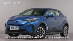 丰田全新纯电车型曝光!e-TNGA平台打造,未来将pk大众ID系列