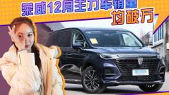 荣威将推RX5轿跑版,尺寸比RX5 PLUS要大,搭1.5T+7DCT