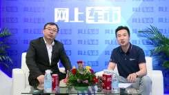"""2020广州车展专访:将""""美好,从北京汽车开始""""的理念 植根到销售、服务中"""