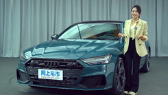 【上海车展】上汽奥迪A7L——外观篇,溜背变三厢你能接受么?