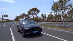【试驾】捷豹中期改款F-PACE——驾驶感受,看完就知道有多香了