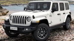 Jeep牧马人新车型售价曝光!搭2.0T配置升级