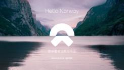 Hello Norway   蔚来挪威战略发布会