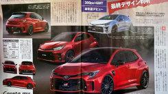 丰田卡罗拉运动版实车曝光!搭1.6T,配四驱系统