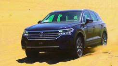 【沙漠试驾】大众顶级SUV途锐——强大的越野性能让你得心应手