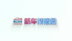江淮公布5月销量数据!纯电动乘用车涨幅超一倍