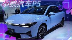 小鹏最新产品规划曝光!P5领衔 明年再推高端SUV
