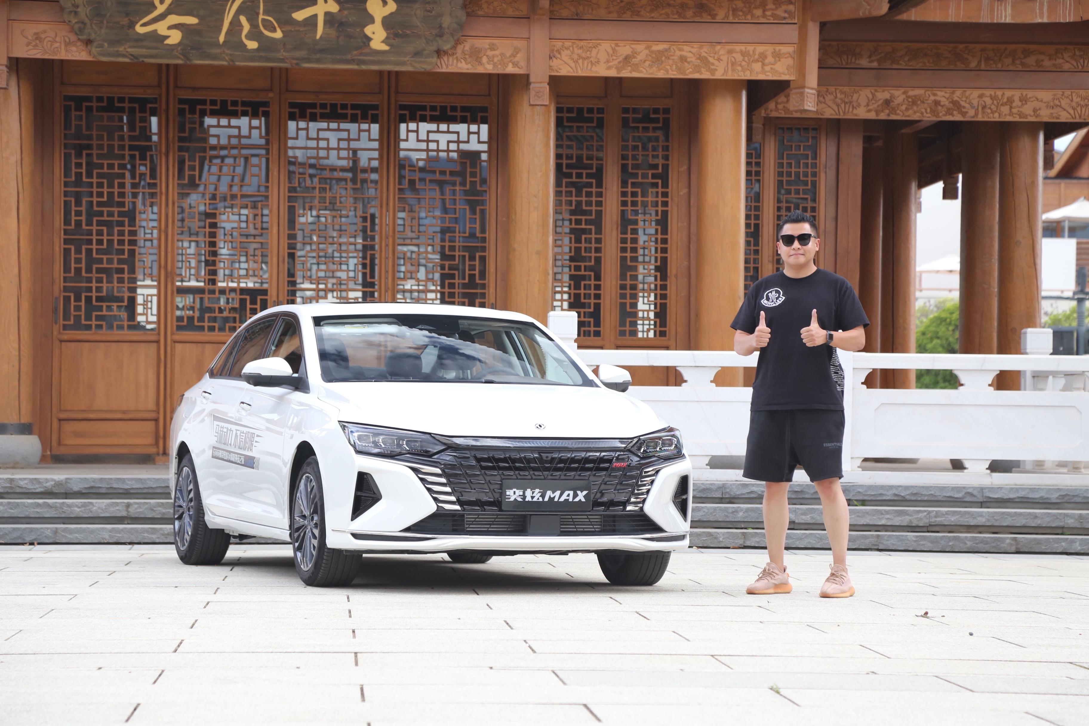 北京<font color='red'>现代</font>全新一代名图&名图纯电动新车发布会
