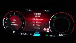 【全新大众揽境】——智能驾驶辅助配置整体表现很聪明