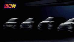 迈巴赫全新SUV曝光!搭纯电动力续航或超600公里