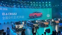 【 一汽-大众ID.6 CROZZ】——新能源市场6座和7座车型并不多