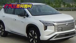 广汽三菱全新SUV实拍!分体头灯最快今年底上市